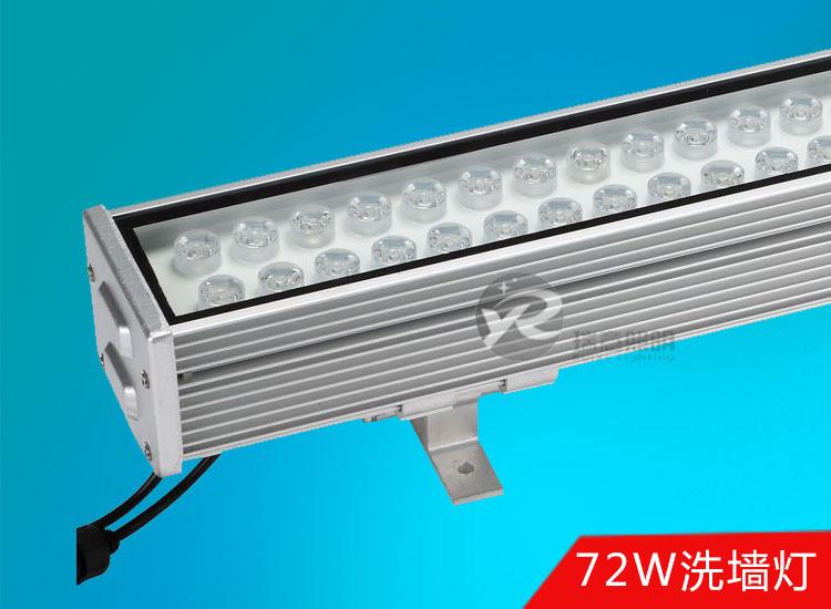 72W双排LED洗墙灯95*85