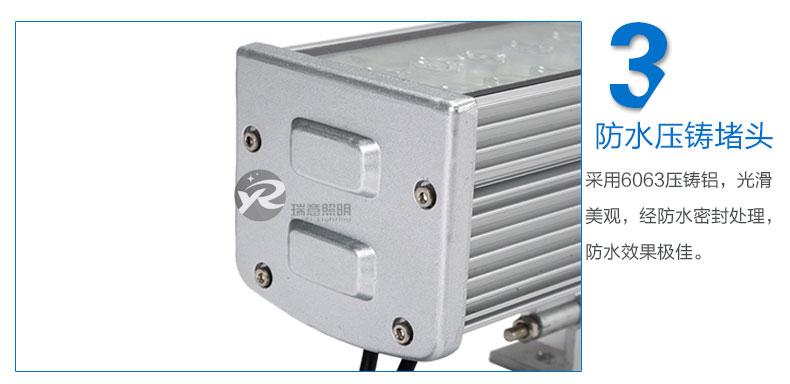 72W双排LED洗墙灯9585实拍-3