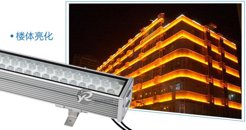 72W双排LED洗墙灯9585应用-1