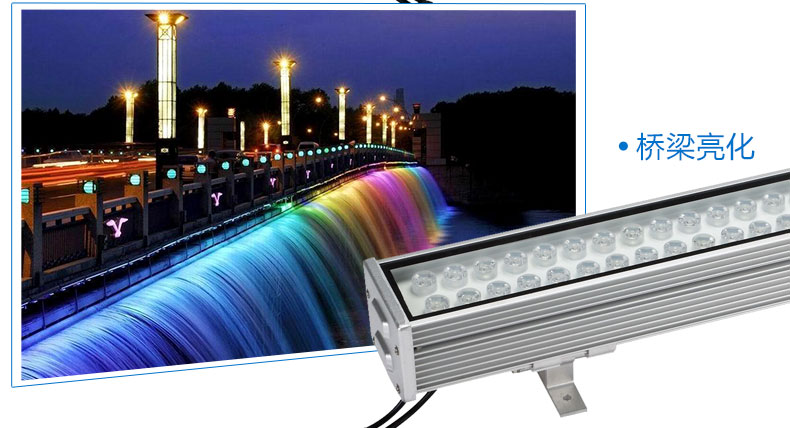 72W双排LED洗墙灯9585应用-2