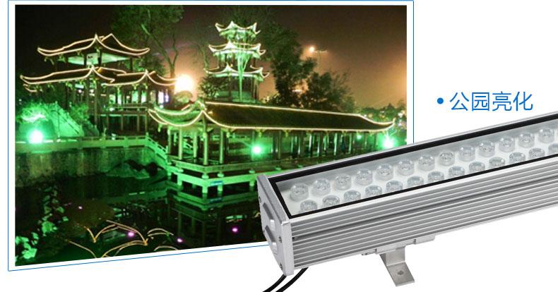72W双排LED洗墙灯9585应用-4