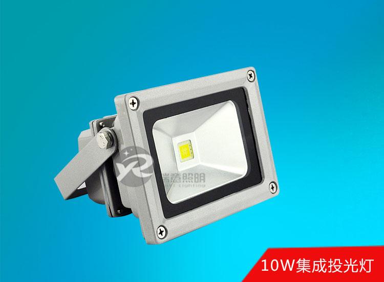 10W-400W方形集成投光灯
