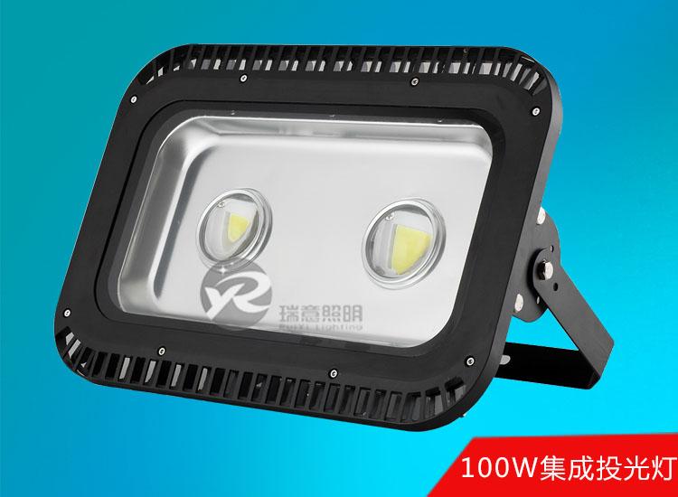 100-300W黑色集成投光灯