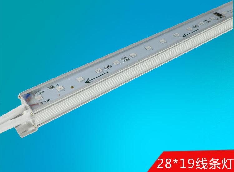 28*19贴片LED线条灯
