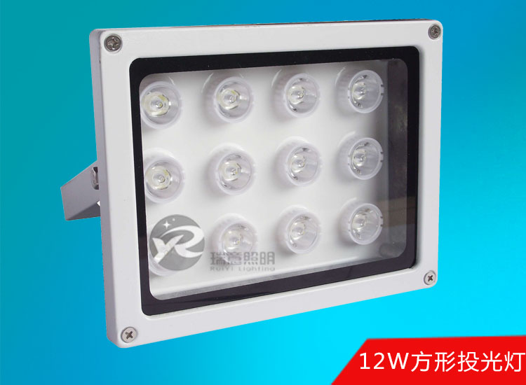 6W-48W方形LED投光灯