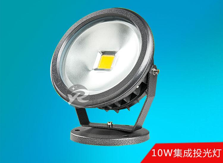 10-60W圆形LED集成投光灯