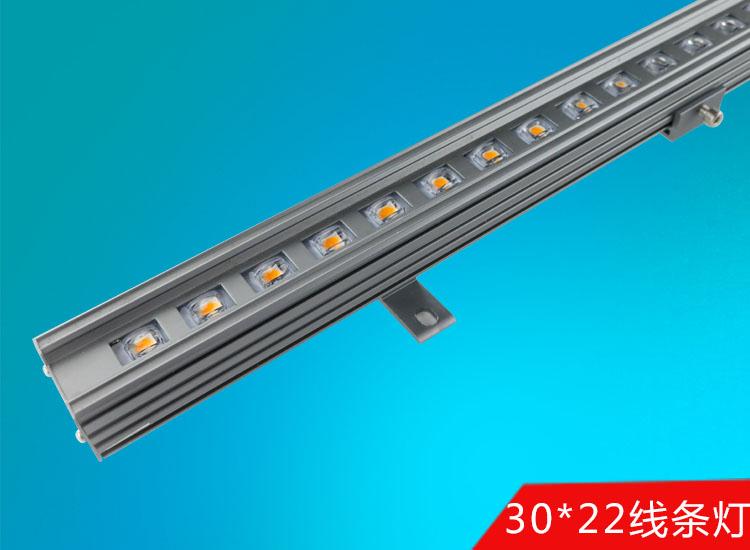 30*22带透镜LED线条灯
