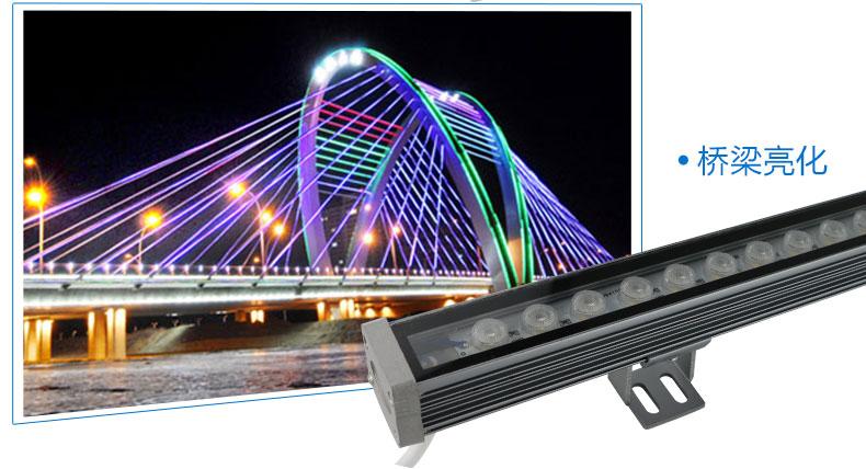 3427防水线条灯应用-2
