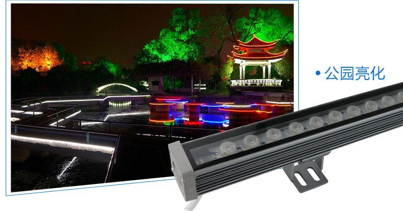 3427防水线条灯应用-4