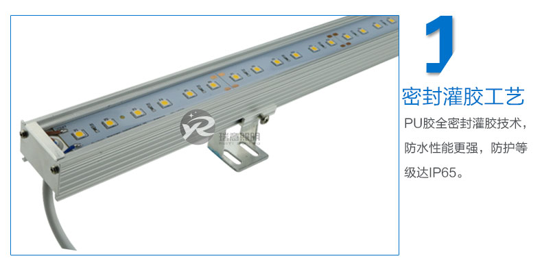 4038外控LED线条灯实拍-1