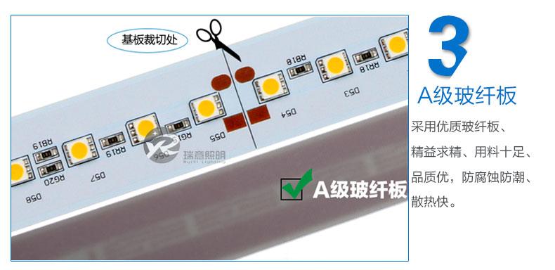 4038外控LED线条灯实拍-3