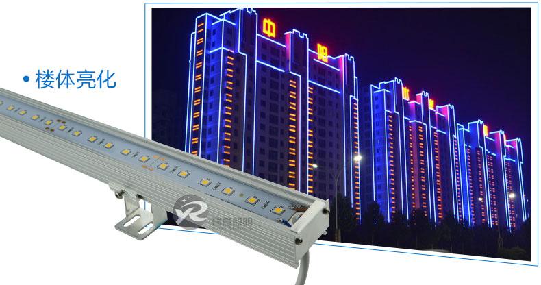 4038外控LED线条灯应用-1