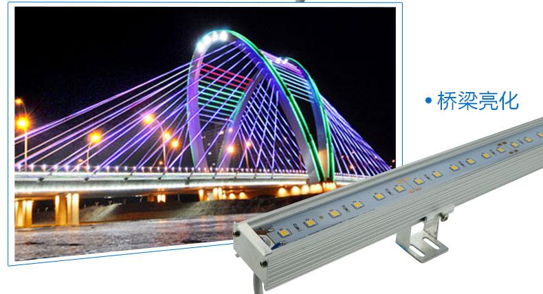 4038外控LED线条灯应用-2