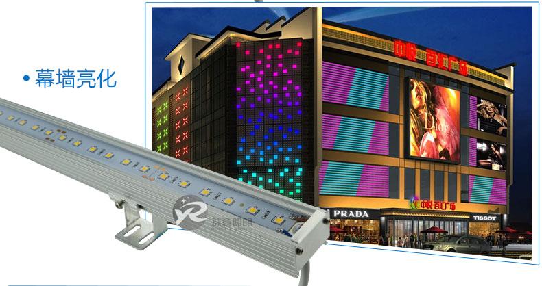 4038外控LED线条灯应用-3