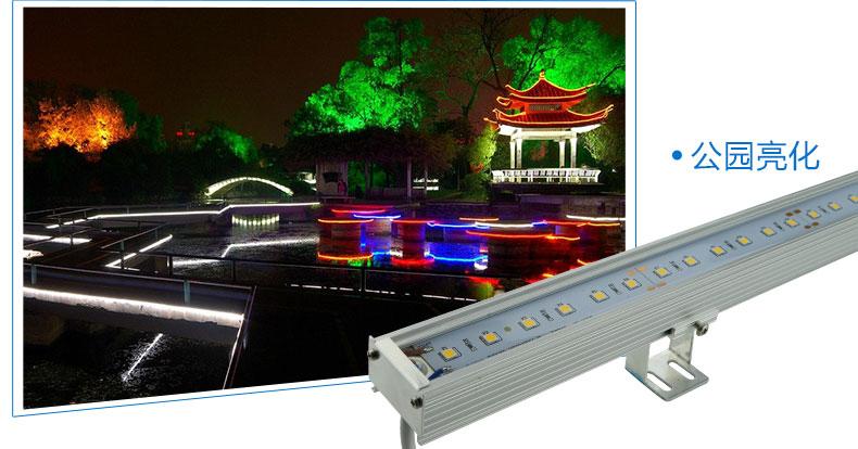 4038外控LED线条灯应用-4