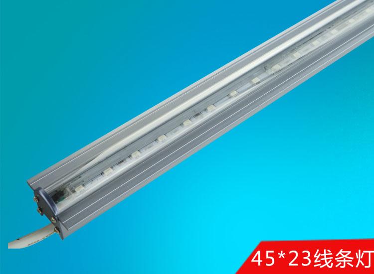 45*23变色LED线条灯