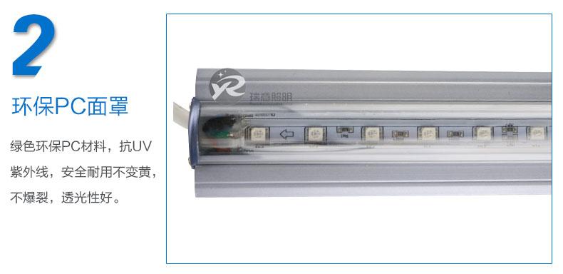 4523变色LED线条灯实拍-2