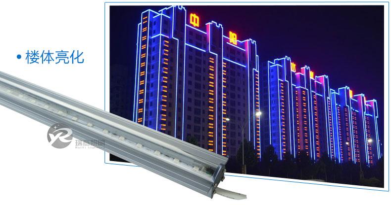 4523变色LED线条灯应用-1