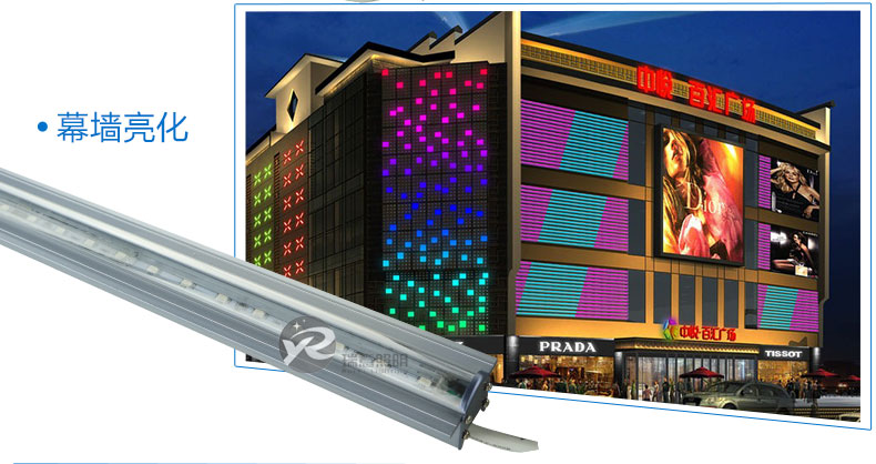 4523变色LED线条灯应用-3