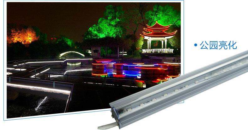 4523变色LED线条灯应用-4