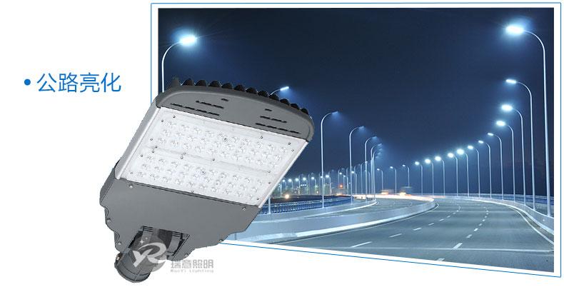 模组路灯应用-1