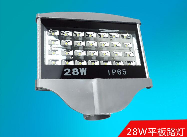 LED平板路灯