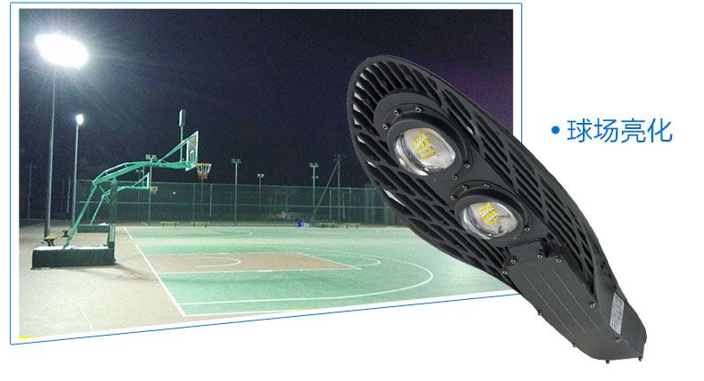 网拍路灯应用-2