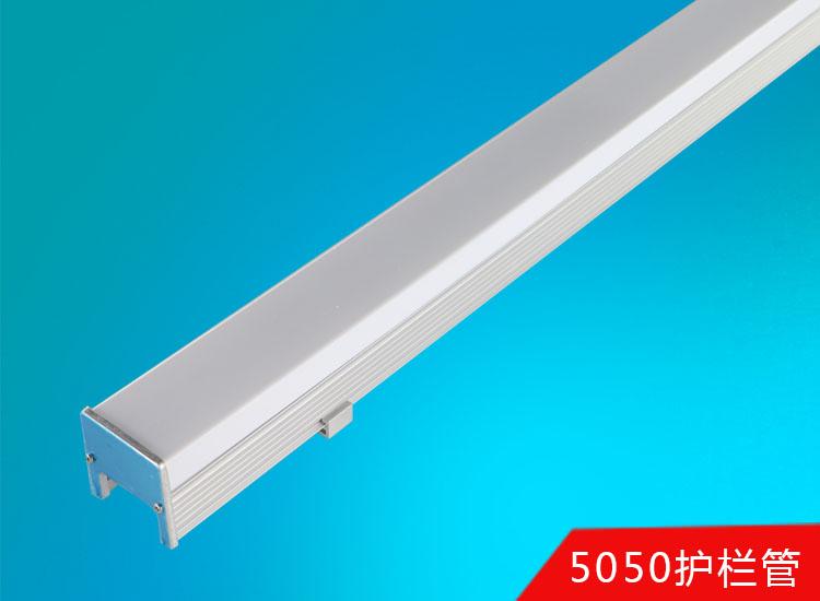 50*50方形LED护栏管