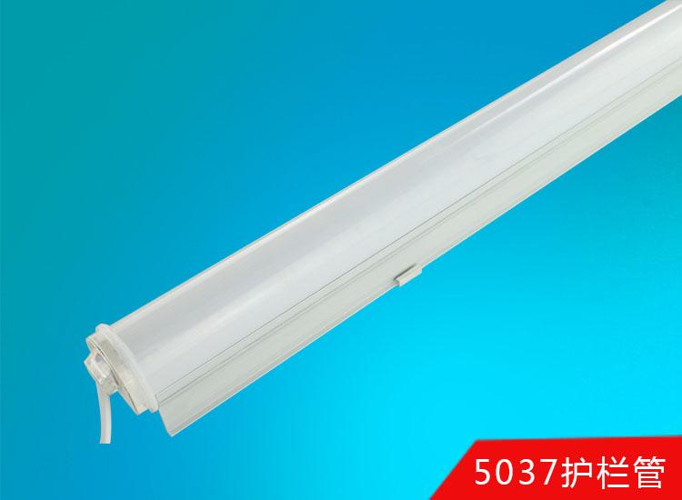 50*37外控LED护栏管