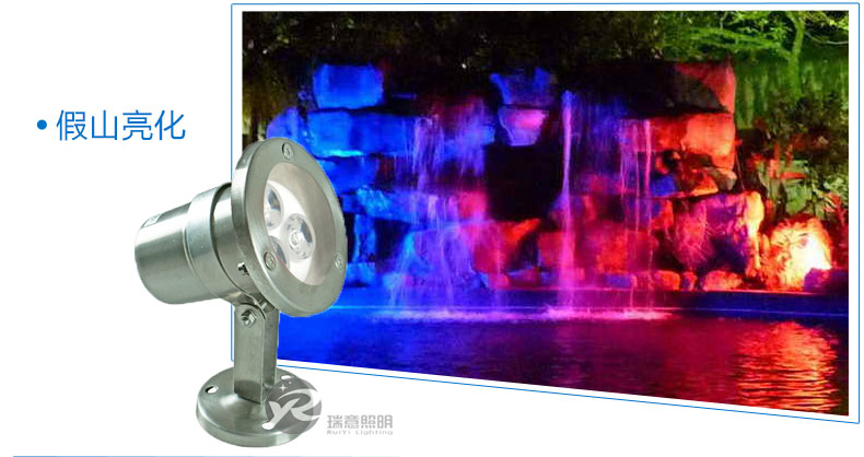 3W变色水底灯应用-3