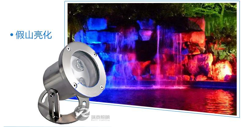 3W锌合金水底灯应用-3