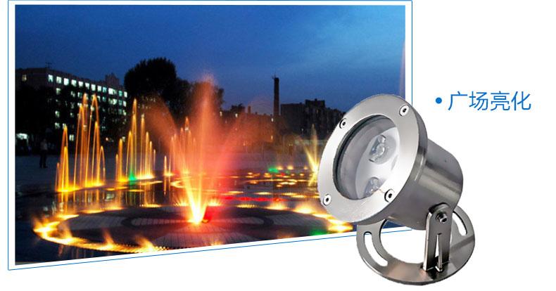3W锌合金水底灯应用-5
