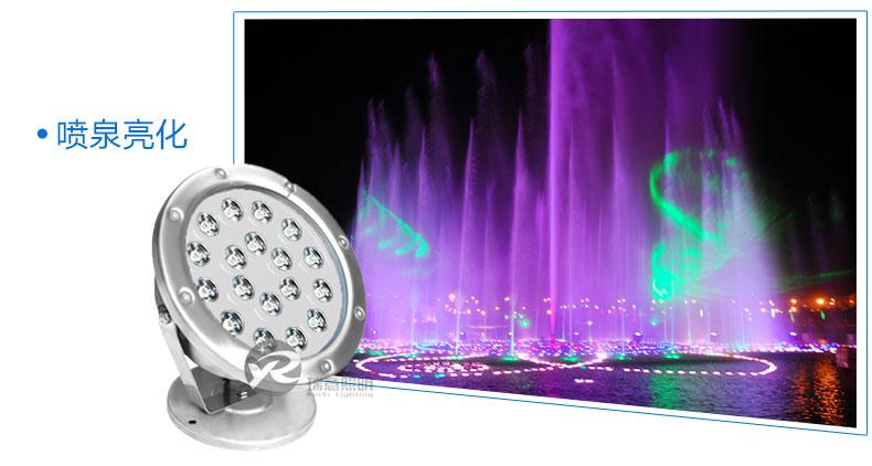 18W防水水底灯应用-1
