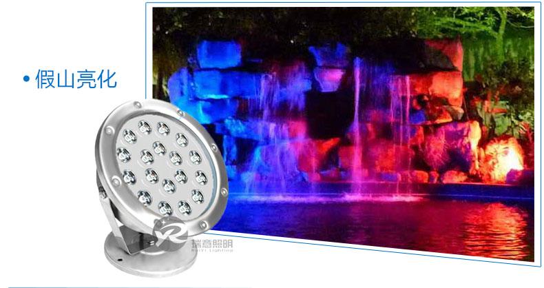 18W防水水底灯应用-3