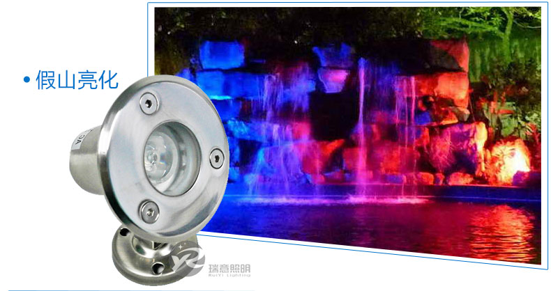 1W水底灯应用-3