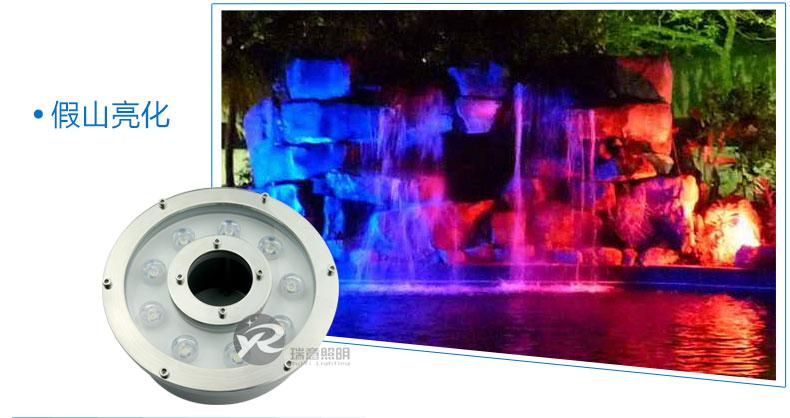 9W喷泉灯应用-3