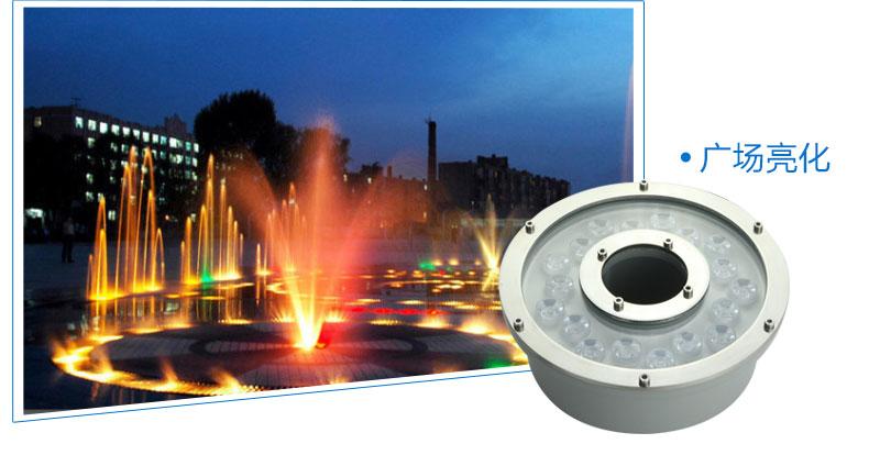 18W喷泉灯应用-4