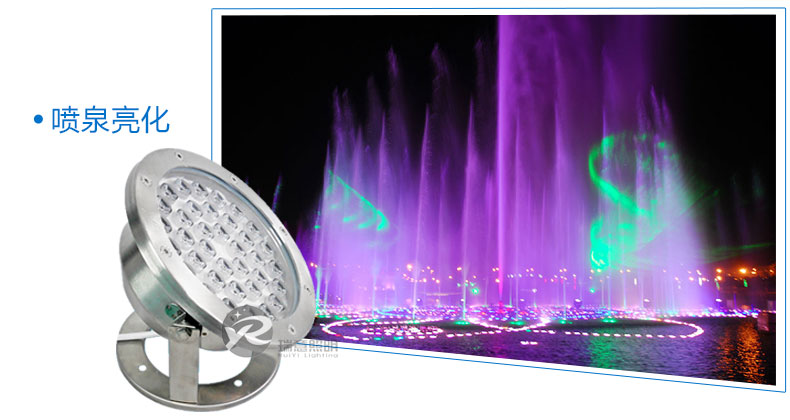 24W低压水底灯应用-1