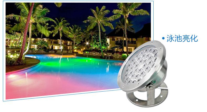 24W低压水底灯应用-2