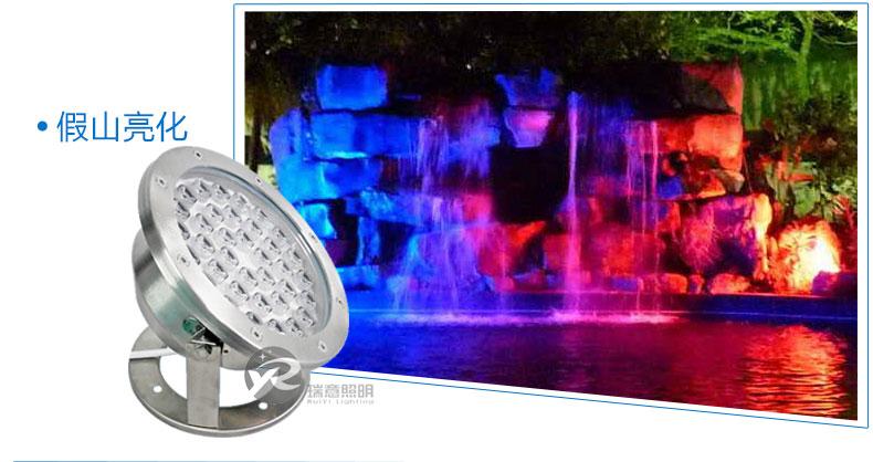 24W低压水底灯应用-3