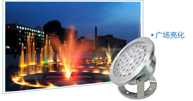 24W低压水底灯应用-4