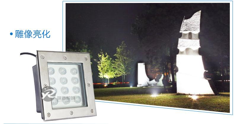 12W方形地埋灯应用-3