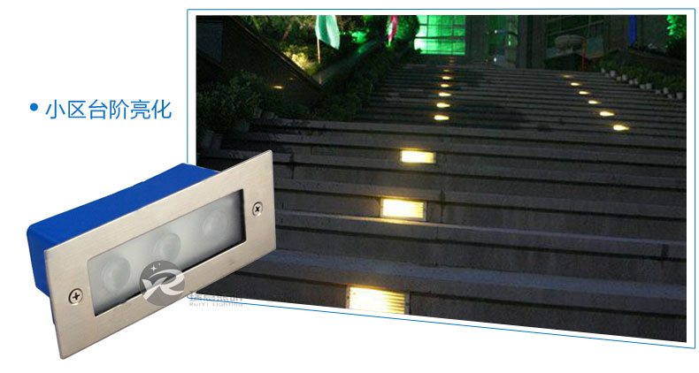 3W台阶灯应用-1