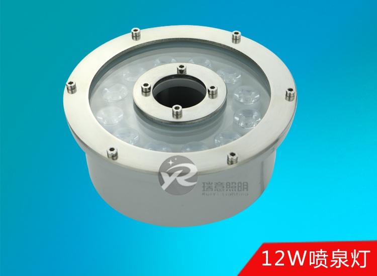 12W不锈钢喷泉灯