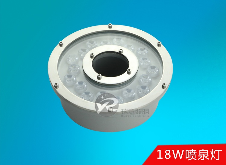 18W大功率喷泉灯