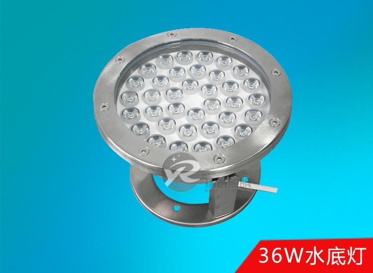 36W RGB水底灯