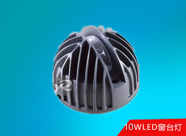 10W防水LED窗台射灯