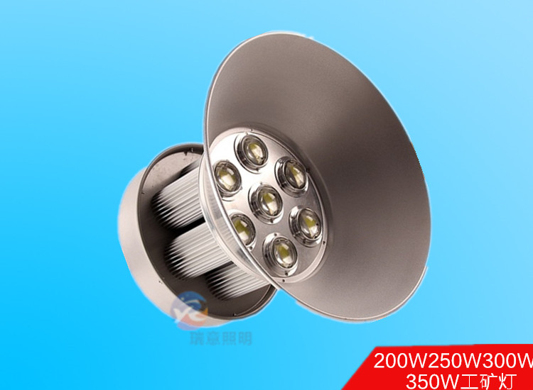 200W-350W大功率LED工矿灯