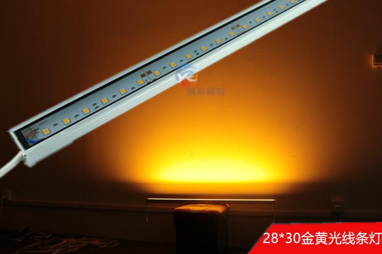28*30金黄光LED线条灯