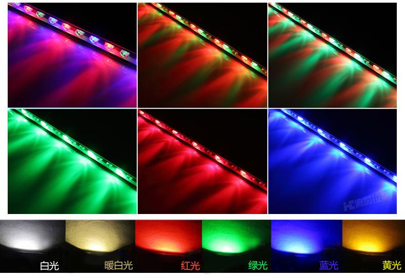 18-24W外墙亮化LED洗墙灯36*25灯光颜色图